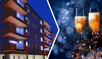 Нова Година в хотел Хелоу Хисар! 3 нощувки на човек, 2 закуски и 3 вечери, едната празнична в р-т Национал