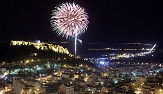 Нова година в хотел Хотел Porto Palace 5* - Солун! 3 нощувки със закуски! 29/12/2016 - 02/01/2017