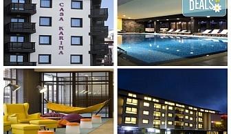 Нова година в хотел Каза Карина 4*, Банско! 3 или 4 нощувки със закуски и вечери, доплащане за Новогодишна вечеря, ползване на басейн, сауна и парна баня!