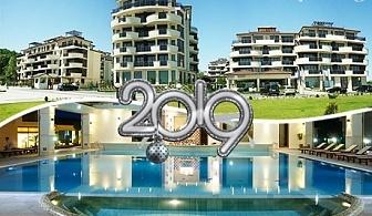Нова година в хотел Лонг Бийч Ризорт, Шкорпиловци! 1, 2 или 3 нощувки на човек, закуски и вечери + празничен куверт, басейн и СПА с минерална вода