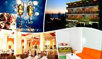 Нова година в хотел Маива**** до Охридското Езеро! 3 нощувки на човек, закуски и вечери + празничен куверт с неограничена консумация на алкохол