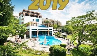 Нова година в Хотел Медите Резорт & СПА 4*, Сандански! 3 или 4 нощувки на човек + закуски, Новогодишна вечеря, МИНЕРАЛЕН басейн и СПА пакет