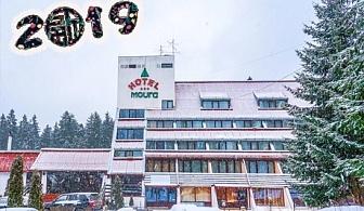 Нова Година в хотел Мура, Боровец! 3 нощувки на човек със закуски и вечери, едната празнична с опция за неограничена консумация на напитки