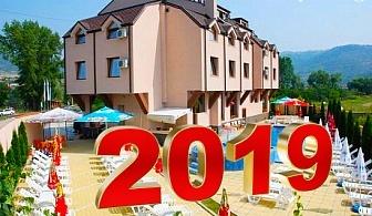 Нова Година в хотел Найс, Симитли! 2, 3 или 4 нощувки на човек със закуски и вечери - едната празнична на цени от 159 лв.