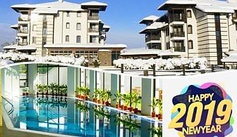 Нова година в хотел Орбел**** Добринище! 3 нощувки за двама със закуски и вечери, едната празнична + басейн и релакс зона с минерална вода