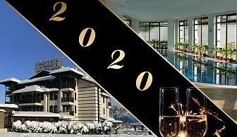 Нова година в хотел Орбел****, Добринище! 3 нощувки на човек със закуски и вечери, едната празнична + вътрешен басейн с минерална вода и релакс пакет