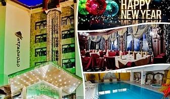 Нова година в хотел Пампорово 5*! 3, 4 или 5 нощувки за двама със или без деца  или трима  в СТУДИО + закуски и вечери + СПА. Празнична програма в зала Перелик или Евридика  с гост изпълнител