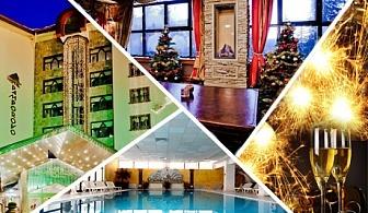 Нова година в хотел Пампорово 5*! 3, 4 или 5 нощувки за двама или трима със или без деца в СТУДИО или АПАРТАМЕНТ + закуски и вечери + СПА. Празнична програма с гост изпълнител и