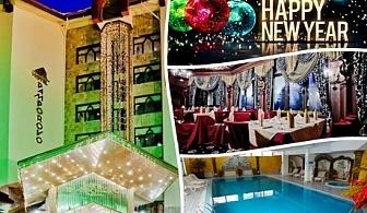 Нова година в хотел Пампорово****! 3 или 4 нощувки за двама със или без деца или трима в студио или апартамент + закуски и вечери + празнична програма