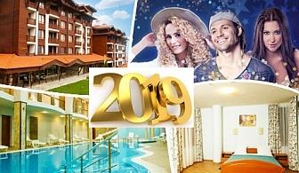 Нова година в хотел Панорама Ризорт, Банско! 3 или 4 нощувки на човек със закуски и вечери, едната празнична в ресторанта на хотела с Деси Добрева или в механа с жива музика + басейн