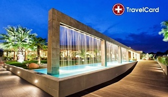 4* Нова Година в хотел Poseidon Palace, Гърция
