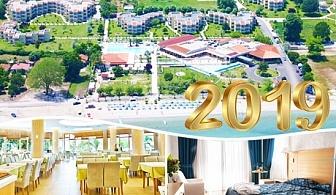Нова година в хотел Poseidon Palace****  Пиерия, Гърция! 3 нощувки на човек със закуски и вечери, едната празнична