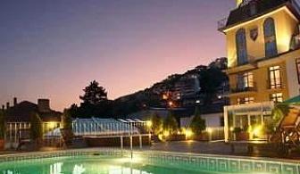 Нова година в хотел Премиер, 3 дневен Пакет с Празнична вечеря и много изненади във В. Търново