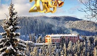 Нова година в хотел Преспа, Пампорово. 3 или 4 нощувки на човек със закуски и вечери + празничен куверт и сауна