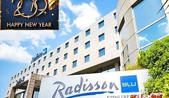Нова Година в хотел Radisson в Blu Conference & Airport Hotel Истанбул! 3 нощувки на човек със закуски и вечери, едната празнична с неограничена консумация на алкохол
