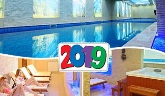 Нова година в хотел Рила, Дупница! 2 или 3 нощувки на човек със закуски и празнична вечеря + новооткрит релакс център и басейн
