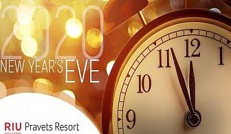 Нова Година в хотел Риу Правец! 3 нощувки със закуски и вечери на човек + празнична вечеря в зала Правец + басейн и СПА зона