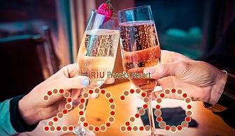 Нова Година в хотел Риу Правец! 3 нощувки със закуски и вечери на човек + празнична вечеря в зала Терра + басейн и СПА зона