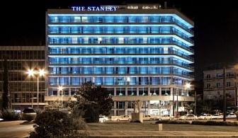 НОВА ГОДИНА В ХОТЕЛ Stanley 4* В АТИНА! 3 ИЛИ 4 ДНЕВНИ ПАКЕТИ НА ЧОВЕК СЪС ЗАКУСКИ + ГАЛА ВЕЧЕРЯ!