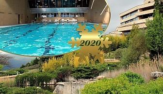 Нова година в хотел Свети Врач, Сандански! 3 нощувки на човек със закуски + плувен минерален басейн, джакузи и доплащане за новогодишна вечеря