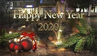 """Нова година в хотел Св. """"Теодор Тирон"""", Ст. Минерални Бани - 1, 2 и/или 3 нощувки. Празнична програма с DJ, Дядо Коледа и подаръци за децата !!!"""
