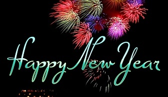 Нова година в хотел Тетевен! 3 нощувки на човек,  3 закуски + 2 вечери, едната празнична
