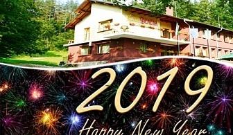 Нова година в хотел Велена, Априлци! 2 нощувки на човек със закуски и вечери, едната празнична