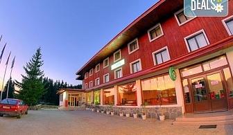 Нова година в хотел Зора 3*, Пампорово! 2 или 3 нощувки със закуски, Празнична вечеря с програма, ползване на сауна и парна баня!