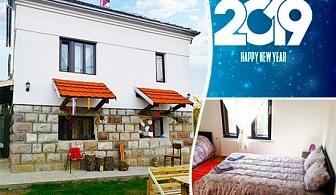 Нова година в с. Иново, Сърбия! 2 нощувки на човек със закуски и празнична вечеря с неограничена консумация на алкохол във Вила Бояна