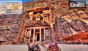Нова година в Йордания! 7 нощувки със закуски и вечери, едната празнична, плюс самолетен билет и разходка с джип в пустинята