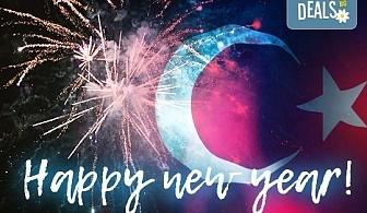 Нова Година 2019 в Истанбул, с Дари Травел! 3 нощувки със закуски в хотел Grand Halic Hotel 4*, Новогодишна гала вечеря, транспорт, посещение на Одрин