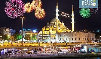 Нова Година 2018 в Истанбул с Дениз Травел! 2 или 3 нощувки със закуски в Sahinler 3*, транспорт, водач и богата бонус програма