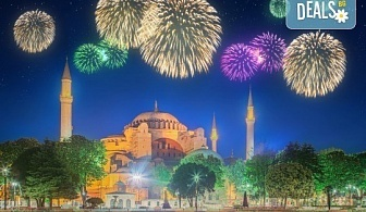 Нова година 2020 в Истанбул, ексклузивна цена! 3 нощувки, 3 закуски и Новогодишна вечеря в Mercure Istanbul West Hotel & Convention Center 5* и транспорт!