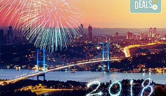 Нова година 2018 в Истанбул в хотел Grand Emin 3*! 3 нощувки със закуски, транспорт, пътни такси, вариант по избор за Новогодишна вечеря