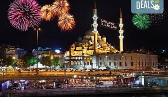 Нова година 2017 в Истанбул, с Караджъ Турс! 2 нощувки със закуски в хотел 3*/4*, транспорт, водач и богата програма!