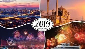 Нова година в Истанбул! 3 нощувки на човек със закуски + гала вечеря на яхта по Босфора, транспорт от Варна от Караджъ Турс