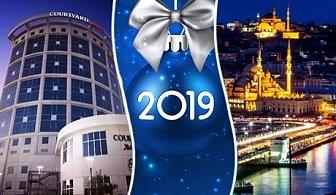 Нова Година в Истанбул! 3 нощувки на човек, закуски, Новогодишна вечеря и басейн в хотел Courtyard By Marriott + транспорт от Русе, Велико Търново, Габрово и Ст. Загора от Караджъ турс