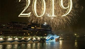 Нова година в Истанбул! 3 нощувки на човек със закуски + гала вечеря на яхта по Босфора, транспорт от Русе, Велико Търново, Габрово и Стара Загора от Караджъ Турс