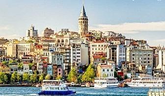 Нова Година в Истанбул! 2 нощувки със закуски + богата туристическа програма от Дениз Травел