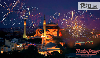 Нова година в Истанбул! 3 нощувки със закуски и вечери, една Празнична вечеря с неограничена консумация на напитки в Radisson Blu Airport Hotel 5*, от Теско груп