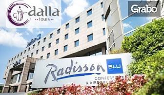 Нова година в Истанбул! 3 нощувки със закуски и 2 вечери в Хотел Radisson Blu Conference & Airport*****