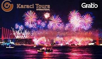 Нова година в Истанбул! 3 нощувки със закуски, празнична вечеря и туристическа обиколка, плюс транспорт от Русе и В.Търново