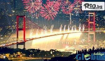 Нова година в Истанбул! 3 нощувки със закуски и 2 вечери в Radisson Blu Conference andamp; Airport Hotel Istanbul 5*, от Глобус Холидейс