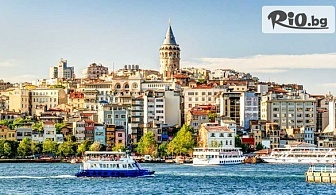 Нова година в Истанбул! 2 нощувки със закуски в Хотел Kuran 3* + транспорт и посещение на Одрин, от ТА Поход