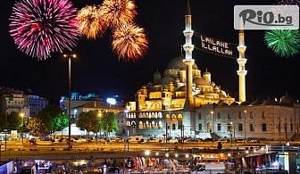Нова година в Истанбул! 3 нощувки със закуски в хотел 2/3* и Новогодишна гала вечеря на яхта по Босфора + автобусен транспорт, от Караджъ Турс
