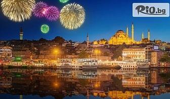 Нова година в Истанбул! 3 нощувки със закуски в хотел 2/3* и Новогодишна гала вечеря на яхта по Босфора + транспорт, от Караджъ Турс