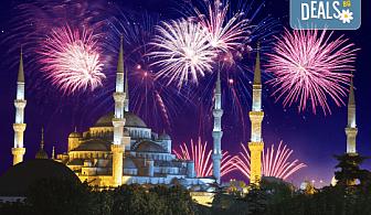 Нова година в Истанбул на супер цена! 3 нощувки със закуски в Hotel The City Port 3*, транспорт, посещение на Чорлу и Одрин!