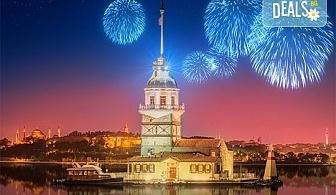 Нова година в Истанбул на супер цена! 2 нощувки със закуски, транспорт и посещение на мол Ераста в Одрин!