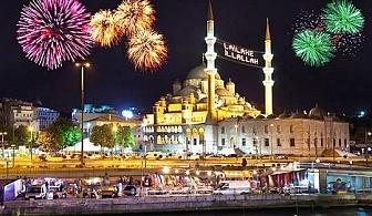 Нова Година в Истанбул! Транспорт, 3 нощувки на човек със закуски и Гала вечеря + басейн и сауна в хотел Courtyard By Marriott от Караджъ Турс