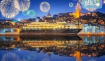 Нова година в Истанбул, Турция! 2 нощувки със закуски в хотел 3*, транспорт, водач от агенцията и бонус: посещение на МОЛ Форум!